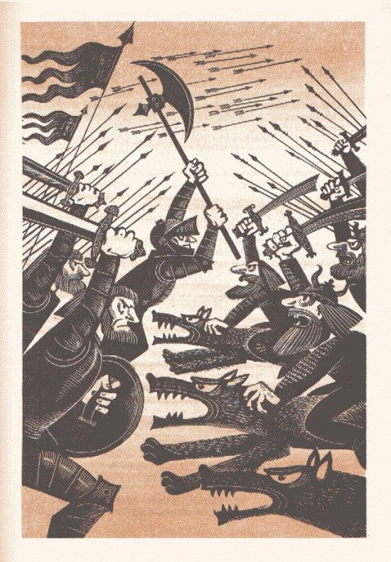 hobbit-1-M. Belomlinskij-1972