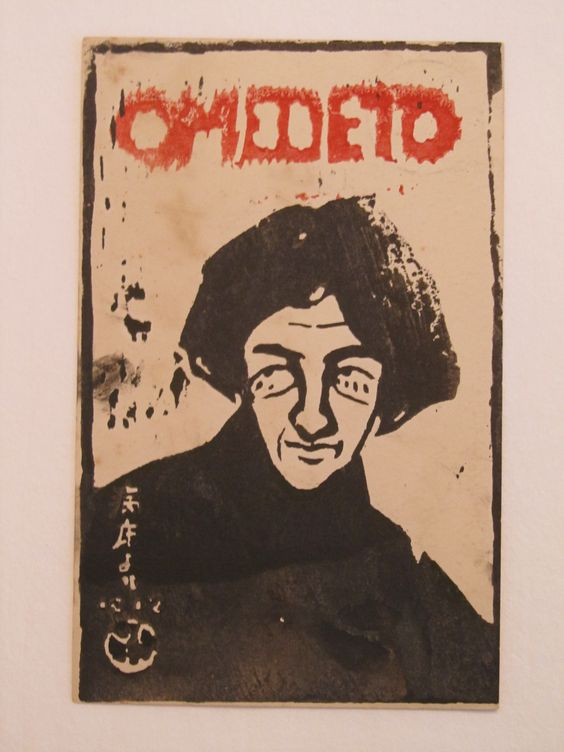 Takehisa-Yumeji_self-portrait_postcard-1913