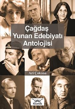 cagdas-yunan-edebiyati-antolojisi-ari-cokona